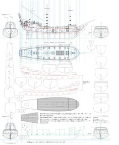 Name: black pearl plans.jpg Views: 7196 Size: 92553 Description: from chinese kit Model Ship Building, Boat Building Plans, Model Sailing Ships, Model Ships, Black Pearl Ship, Model Boat Plans, Ship Drawing, Wooden Ship, Boat Design
