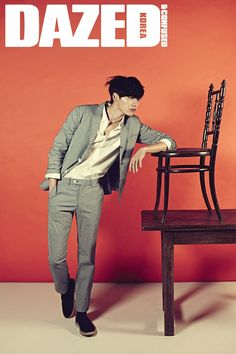 Lee Jong Suk - Dazed and Confused Magazine April Issue '14