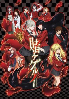 """Upcoming anime """"kakegurui"""" is about a prestigious school where student's social standing is determined by their skill at high-stakes gambling Otaku Anime, Manga Anime, Anime Art, Anime Expo, Upcoming Anime, Manga Covers, Anime Kunst, Video Games For Kids, Animes Wallpapers"""