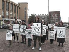 Szto diełat'?, Angry sandwich people, St. Petersburg, 2005