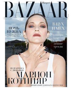 Magazine Covers (@_MagazineCovers) / Twitter Marion Cotillard, Fashion Magazine Cover, V Magazine, Magazine Covers, Harpers Bazaar, Fashion Makeup Photography, Tapas, Gustaf Skarsgard, Paris Opera Ballet