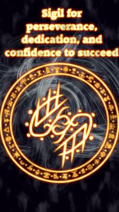 Sigil for perseverance, dedication, and confidence to succeed