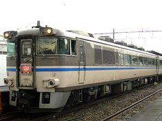 姫路を走ったJRの旧特急型車両、ミャンマーで再出発-キハ181系(写真ニュース)