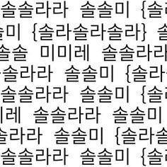 Jin & Park