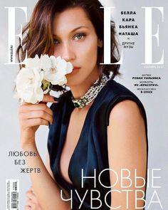 "528.2k Likes, 3,814 Comments - Bella Hadid (@bellahadid) on Instagram: ""ELLE RUSSIA September issue ☁️"""