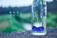 今年初物の搾りたて純米大吟醸が絞ったその日に届く!『日本酒ヌーボー』限定発売!   クラウドファンディング - Makuake(マクアケ)