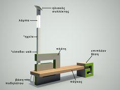 solar bench - Recherche Google