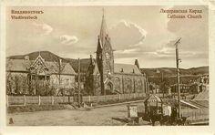 LUTHERAN CHURCH - TuckDB
