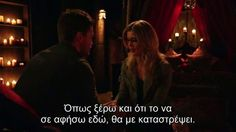 Image in greek quotes collection by stef on We Heart It The Carrie Diaries, Prison Break, Greek Quotes, Breaking Bad, Find Image, We Heart It, Arrow, How To Get, Arrows