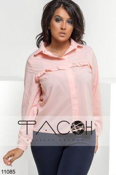 Рубашка с рюшами длинный рукав персиковая