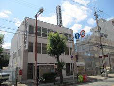 本部・本店営業部ビルです