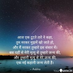 Poetry Quotes, Reading, Reading Books
