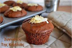 ΣΥΝΤΑΓΕΣ ΤΗΣ ΚΑΡΔΙΑΣ: Muffins με μέλι και κακάο - muffins with honey and cocoa