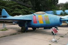 Mikoyan-Gurevich MiG-9 Fargo (86104) on display (7/20/2006) at the Beijing Aviation Museum.