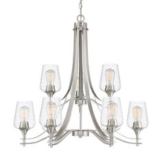Quoizel Towne 9-Light Brushed Nickel Modern/Contemporary Seeded Glass Shaded Chandelier