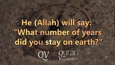 Be Exalted, Quran Quotes Inspirational, Learn Islam, Allah, Submission, Sayings, Learning, Islamic, Religion