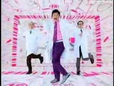 17 Crazy/Awesome Japanese Commercials