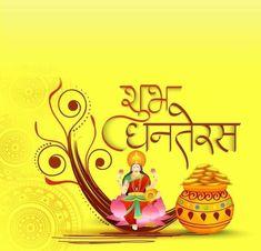 Happy Diwali 2017, Happy Diwali Photos, Happy Diwali Wishes Images, Happy Diwali Wallpapers, Diwali Pictures, Dhanteras Wishes Images, Happy Dhanteras Wishes, Mantra, Diwali Fireworks