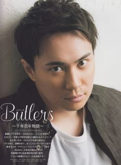 Tatsuhisa Suzuki, Voice Actor, Benedict Cumberbatch, The Voice, Fangirl, Japanese, Actors, Bands, Night