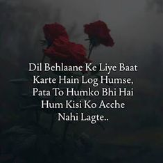Abdullah Creation: Heart Touching Status in hindi 2019 Bewafa Quotes, Value Quotes, Hindi Quotes On Life, Life Quotes, Qoutes, Feeling Hurt Quotes, Love Hurts Quotes, Cute Love Quotes, Secret Love Quotes