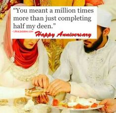 Islamic Wedding Anniversary Wishes For Husband & Wife Cute Love Quotes, Romantic Love Quotes, Self Love Quotes, Girly Quotes, Anniversary Wishes For Him, Anniversary Quotes, Muslim Couple Quotes, Muslim Quotes, Muslim Couples