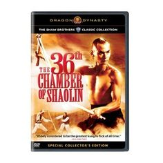 The Chamber of Shaolin Directed by Chia-Liang Liu. This was a fun film for me. Love Movie, Movie Tv, Gordon Liu, I Love My Father, Kung Fu Movies, Karate Movies, Brothers Movie, Conditioner