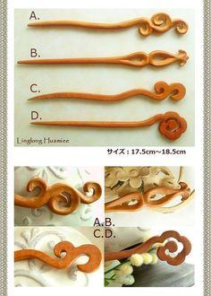 【新デザイン追加10種】シノワズリ・アンティーク文様の木製かんざし【2cm厚メール便対応商品】