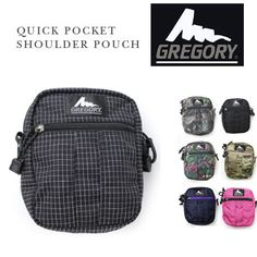 Shoulder Pouch from Gregory