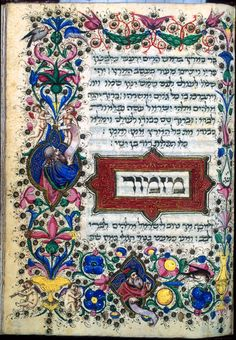 Hebrew Manuscript of Psalms, Proverbs, Job, Beinecke Rare Book and Manuscript Library, Yale University