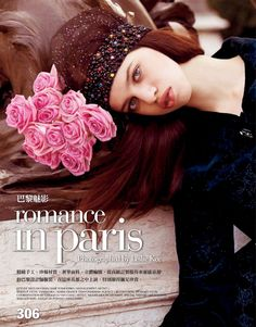 fashion editorials, shows, campaigns & more!: romance in paris: lily mcmenamy by leslie kee for vogue taiwan august 2014 Leslie Kee, Royal Engagement, Weekend Breaks, Diane Kruger, August 2014, Material Girls, Day Trips, Editorial Fashion, Fashion Show