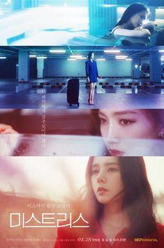 "OCN's upcoming drama ""Mistress"" released posters for all of its four main actresses—Han Ga In, Shin Hyun Bin, Choi Hee Seo, and Goo Jae Yi. A remake of the BBC show ""Mistresses,"" OCN's ""Mistress"" is a mystery thriller that . Korean Drama Online, Korean Drama Series, Drama Tv Series, Watch Korean Drama, Tears In Heaven, Hyun Bin, Romance, Kiss Me Again, Kdramas To Watch"