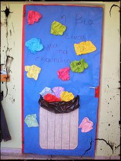παιχνιδοκαμώματα στου νηπ/γειου τα δρώμενα: η βία είναι για τα σκουπίδια....... bullying !!! Stop Bullying, Earth Day, Art School, Crafts For Kids, March, Recycling, Crafts For Children, School Of Arts, Easy Kids Crafts