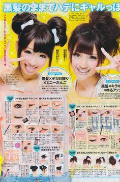 Japonese makeup                                                       …