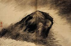 The Roc solitary - Shitao - WikiArt.org