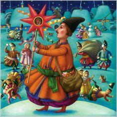 Ukrainian art // «Впечатления дороже знаний...» - Кость Лавро «Ночь перед Рождеством»