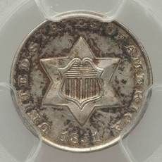 Silver 1889 mint state uncirculated Morgan Dollar from the Philadelphia Mint. The coin is graded by the Numismatic Guaranty Corporation (NGC) as MS63