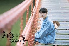 A little thing called first love Love 020, Taiwan Drama, Dark Art Illustrations, Boy Idols, A Love So Beautiful, Cute Korean Boys, Guan Lin, Lai Guanlin, Romance
