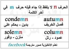 4091cac62f3e6 12 Delightful انجليزي images