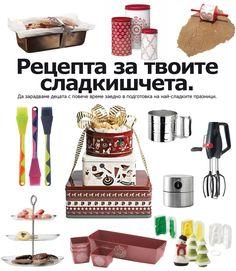 Начална страница | IKEA Bulgaria