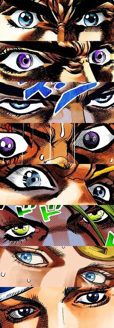 Some eyes of some normal kiddos - Jonathan Joestar - Joseph Joestar - Jotaro Kujo  - Josuke Higashikata - Giorno Giovanna - Jolyne Kujo - Johnny Joestar - Josuke Higashikata (8) - JJBA