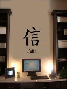 Japanese Zen symbol Faith