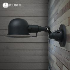 JIELDE LAMP - Pesquisa Google