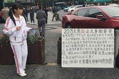 지하철역서 자신의 처녀성을 판매한 여고생 '충격!'  슈퍼카지노  www.VJJ959.com