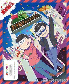 おそ松&カラ松がクレープに!「おそ松さん」6つ子が原宿とコラボ の写真 - 女子旅プレス