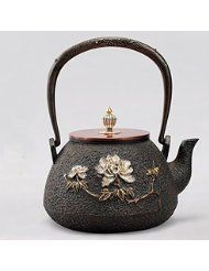 """Poeny Flower"" Chinese Japanese Style Cast Iron Teapot Food Grade Tetsubin Water Kettle 1.0L"