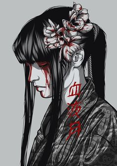 Japanese girl with flower and blood illustration art Art Geisha, Geisha Kunst, Geisha Drawing, Illustration Art Dessin, Illustrations, Art Asiatique, Arte Obscura, Art Japonais, Samurai Art