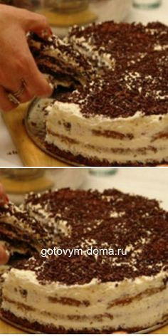 Homemade cake hastily baked for 20 years. Bakery Cakes, Russian Recipes, Sweet Cakes, Homemade Cakes, Cake Recipes, Food Photography, Food Porn, Food And Drink, Cooking Recipes