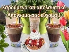 Good Afternoon, Good Morning, Good Night, Desserts, Food, Challenge, Photos, Decor, Buen Dia