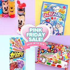 PINK FRIDAY SALE!  These Japanese candies & over 500 other kawaii products have been discounted up to 50%!  See them all here ►http://www.blippo.com/sale
