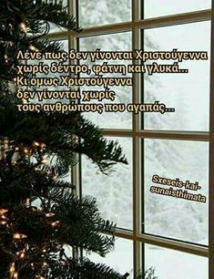 Merry Christmas Baby, Christmas Quotes, Picture Quotes, Love Quotes, Kai, Feeling Loved Quotes, Greek Quotes, Feelings, Sayings